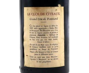 wijn 1979