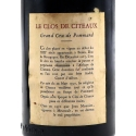 vin 1979