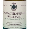 etiquette Santenay blanc 1er Cru