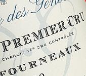 vente de vin bourgogne premier cru