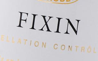 vente vin bourgogne appellation fixin